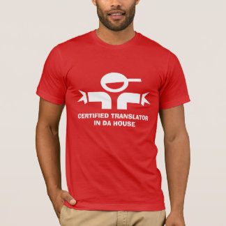 Funny t-shirt with quote for translator