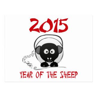Funny Year of The Sheep 2015 Post Cards