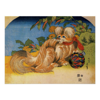Furry Vintage Chinese Dog Poster