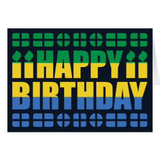 Gabon Flag Birthday Card