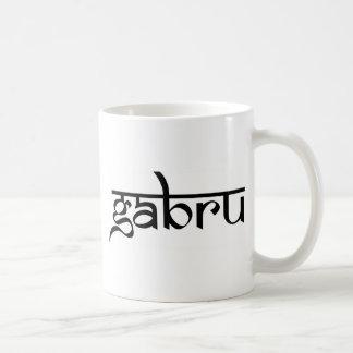 gabru coffee mug