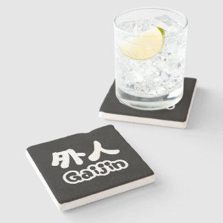Gaijin 外人   Kanji Nihongo Japanese Language Stone Beverage Coaster
