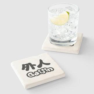 Gaijin 外人 | Kanji Nihongo Japanese Language Stone Coaster