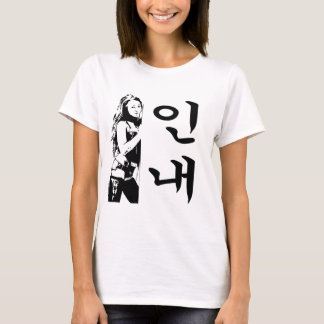 Gail-Kim-Perseverance T-Shirt