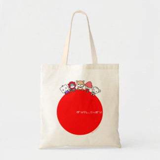 Ganbare Nippon Bag