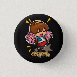 ganbatte 3 cm round badge