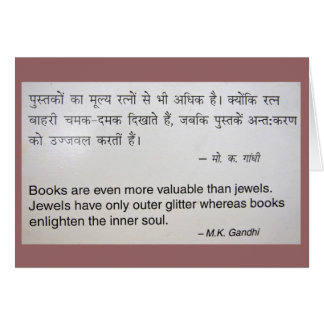 Gandhi (Books) Note Card