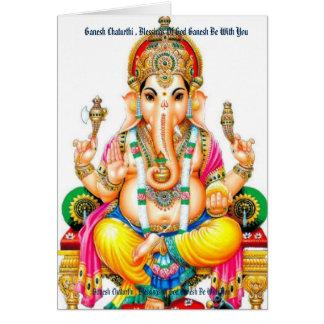 Ganesh Chaturthi 2017 Card