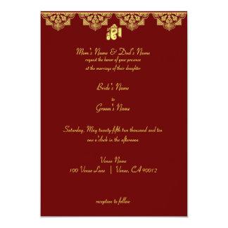 Ganesh Wedding Invitation