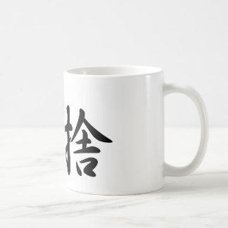 Garcia In Japanese is Mugs
