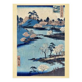 Garden at Fukagawa Hachiman by Ando,Hiroshige Postcard
