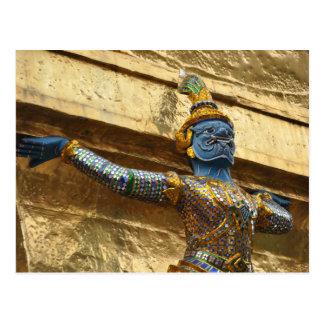 Garuda alone postcard