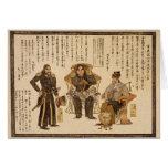 Gasshukoku Suishi Teitoku Kojogaki 1854 Cards