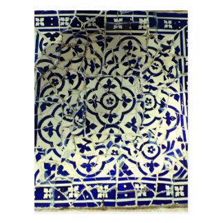 Gaudi's Park Guell Mosaic Tiles Barcelona Postcard