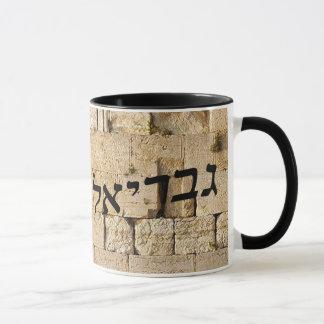 Gavriel, Gabriel - HaKotel (The Western Wall) Mug