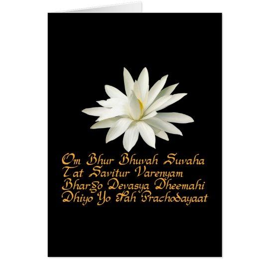 Gayatri mantra card