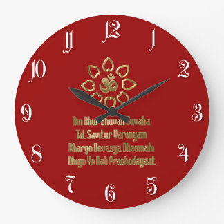 Gayatri mantra clock