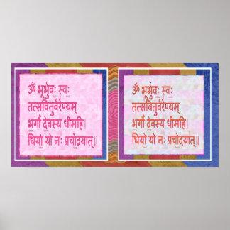 Gayatri MANTRA - Open Your Third Eye n Sixth Sense Poster