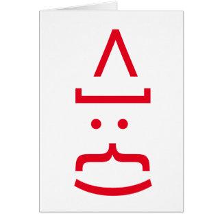 Geeky Santa Claus Emoticon Christmas Card