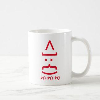 Geeky Santa Claus Emoticon Christmas Basic White Mug