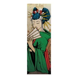 Geisha 芸者 Japanese long vertical print poster