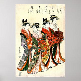 Geisha 1792 poster