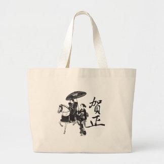 Geisha Girl and Horse Tote Bags