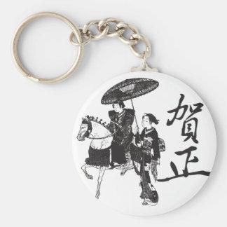Geisha Girl and Horse Key Ring
