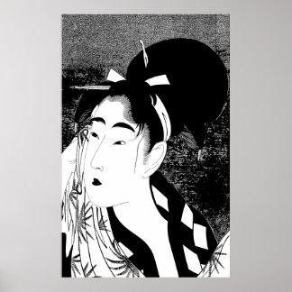 Geisha Girl Ink Art Poster