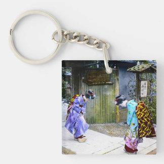 Geisha Greetings at the Gate Vintage Old Japan Key Ring