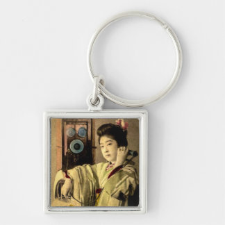 Geisha Making a Midnight Call to a Secret Lover Key Ring
