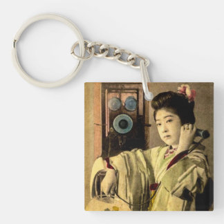 Geisha Making a Midnight Call to a Secret Lover Key Ring