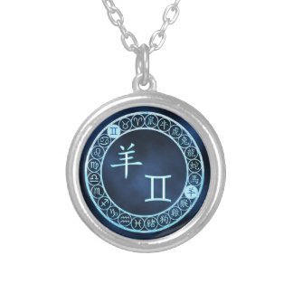 Gemini/Goat Silver Plated Necklace