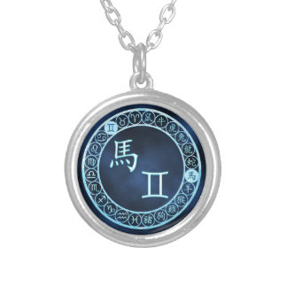 Gemini/Horse Silver Plated Necklace