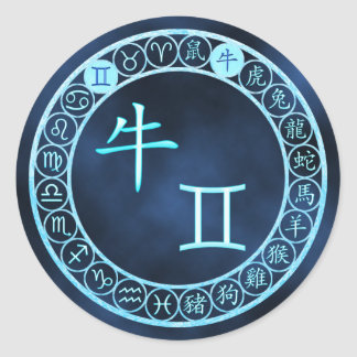 Gemini/Ox Round Sticker