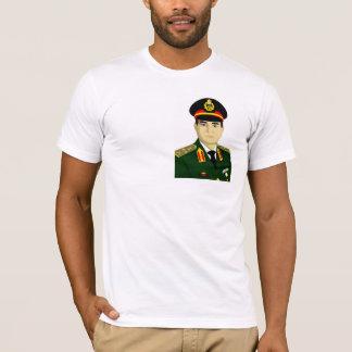 General Abd-el-Fatah Al-Sissi T-Shirt