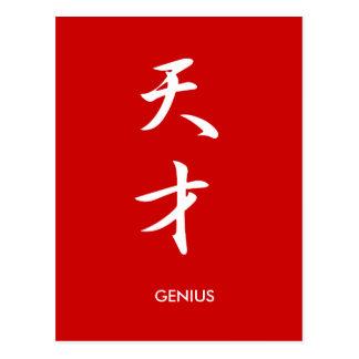Genius - Tensai Post Card