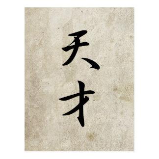 Genius - Tensai Postcard