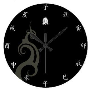 Gensyou Clock