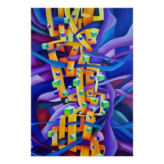 Geometrical Abstract - Rainbow Vibes Composition Poster