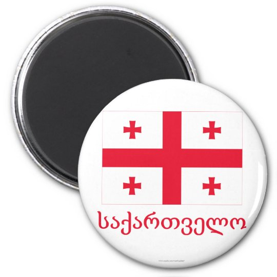 Georgia Flag with Name in Georgian Magnet