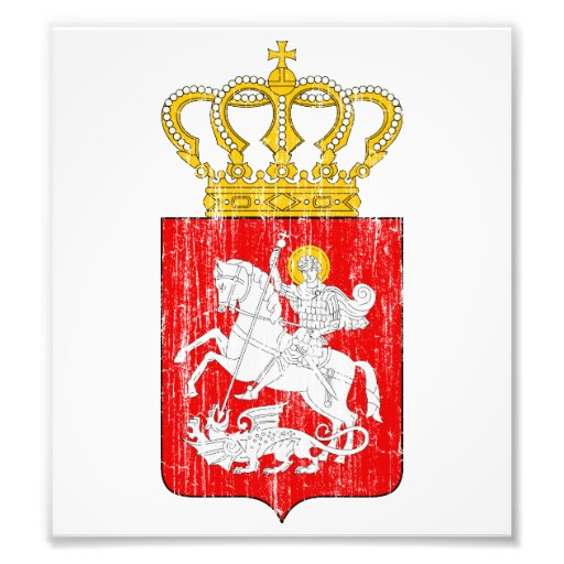 Georgia Lesser Coat Of Arms Photo Print