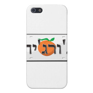 Georgia License Plate in Hebrew Cover For iPhone 5