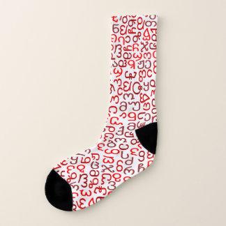 Georgian alphabet socks