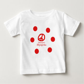 Georgian Language and Peace Symbol Design Baby T-Shirt