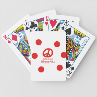 Georgian Language and Peace Symbol Design Bicycle Playing Cards