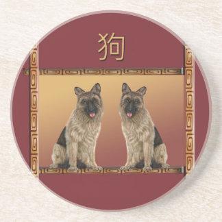 German Shepard Asian Design Chinese New Year, Dog Coaster