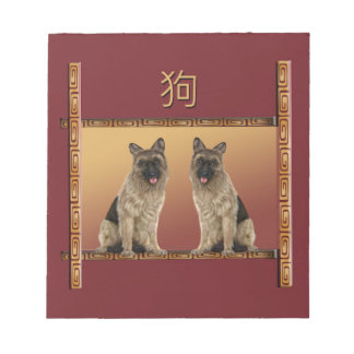 German Shepard Asian Design Chinese New Year, Dog Notepad