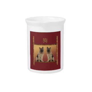 German Shepard Asian Design Chinese New Year, Dog Pitcher
