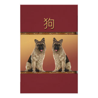German Shepard Asian Design Chinese New Year, Dog Stationery